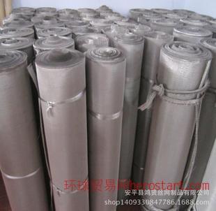 不锈钢餐盒网 黑丝布餐盒网 不锈钢纸浆模塑网