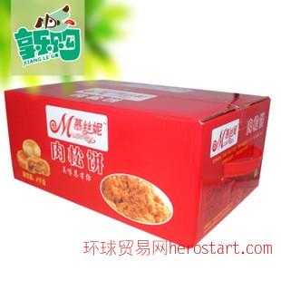 慕丝妮肉松饼 单个35g  福建特产肉松饼糕点点心零食品