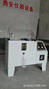 电镀层耐腐蚀性检测专家,勇安盐水喷雾试验机