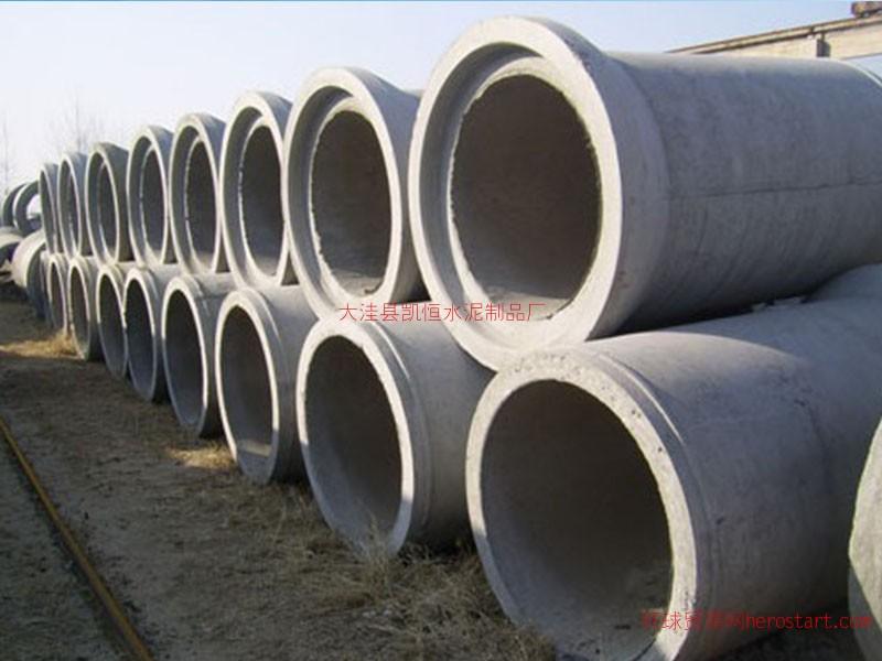 水泥制品制造_凯恒高性价水泥管新品上市