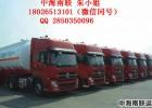 批发直销供应茂名石化260号溶剂油矿山溶剂油价格