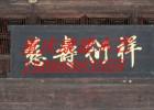 重庆景区指示牌导视牌公园介绍牌说明牌防腐木导视牌