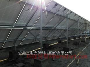 太阳能发电机组 家用商用厂用