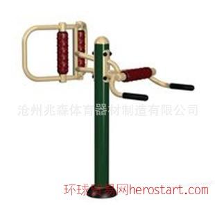 公司直销户外健身路径 健身器材 ZS-4022  腰背训练器 腰背按摩器