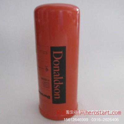 唐纳森滤芯 型号P165569液压滤芯低价销售 过滤材料