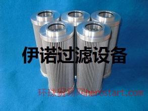 HYDAC/贺德克0110D003BN3HC滤芯