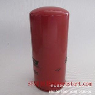 鲍德温滤芯B-99 河北厂家销售各类齐全滤芯 过滤材料
