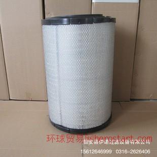 3047空滤 河北厂家低价销售空气滤芯 过滤材料