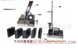 CWJ-8型手动钢筋弯曲机 金属线材钢筋反复弯曲试验机