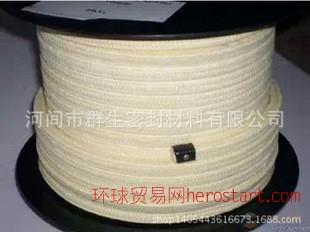 本公司生产陶瓷纤维盘根、耐高温盘根