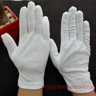 自产自销16纯棉白手套礼仪作业手套劳保防护手套司机棉毛手套