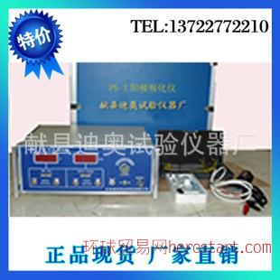 PS-1阳极极化仪 恒电位/恒电流仪 标准迪奥