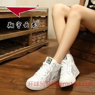 新款冬季高帮女鞋 加厚保暖女棉鞋 时尚平底女鞋子
