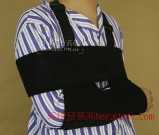 前臂吊带 医用透气肩关节脱臼脱位固定胳膊 增强型手臂固定