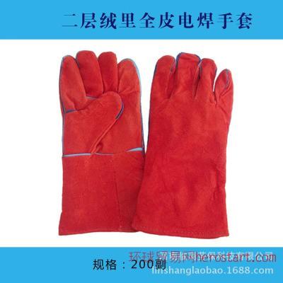 双层红电焊手套 牛皮焊工手套 二层绒里全皮作业防护手套