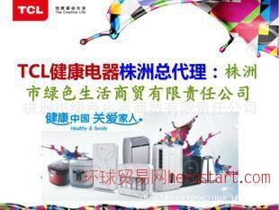 TCL全线产品价格和说明技术参数