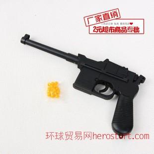 热销儿童仿真玩具手枪0098一元二元地摊热卖玩具