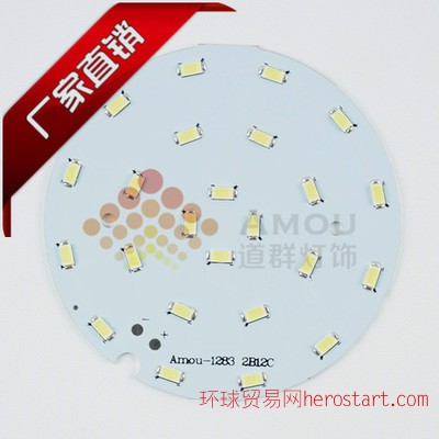 5730贴片LED铝基板玻璃面板灯光源板