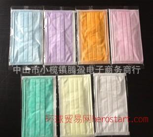 彩色一次性无纺布口罩 防雾霾医用口罩 出口品质