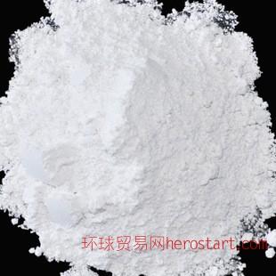 超细钠基膨润土 铸造 天然白色有机膨润土
