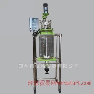 玻璃分液器FY-50L分离设备 50L萃取实验仪器
