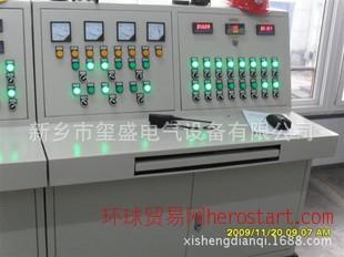 自动化系统工业自动化系统