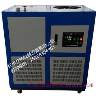 高低温循环一体机GDSZ-50L-20+200高低温循环装置.循环油浴锅