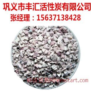丰汇-普通沸石/活化沸石 1-2mm沸石滤料