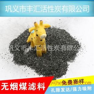 丰汇-无烟煤滤料同石英砂配合使用滤水效果好