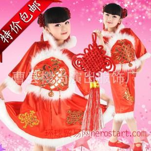 儿童民族舞蹈演出服幼儿圣诞元旦喜庆服 女童汉族秧歌舞表演服装