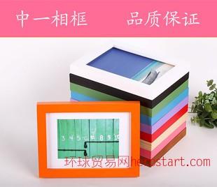 实木相框6寸7寸8寸10寸11寸A416寸A3挂墙摆台创意画框照片墙