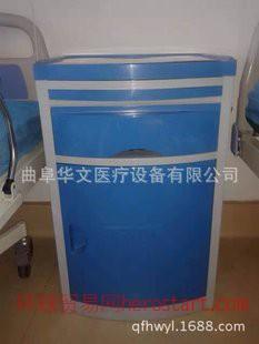 ABS系列麻醉床 床头柜 婴儿车 治疗车 器械车 急救车 换药车
