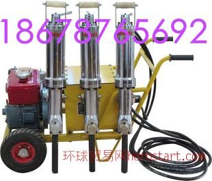 液压劈裂机//液压分裂器//液压开山机 劈裂机