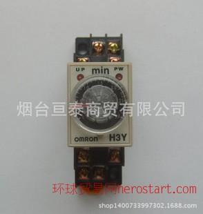 欧姆龙H3Y小型时间继电器