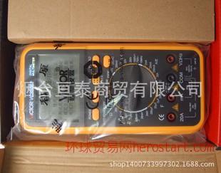 胜利数字多功能 万用表 VC9808C+ 胜利仪器