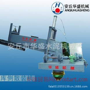 潍坊安丘散装机无尘散装机水泥散装机库底散装机库侧散装机