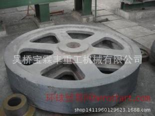 滑轮砂型铸造消失模铸钢件-