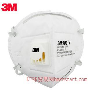 3M 9001V 9002V带呼吸阀防尘防粉尘 pm2.5颗粒物防护口罩