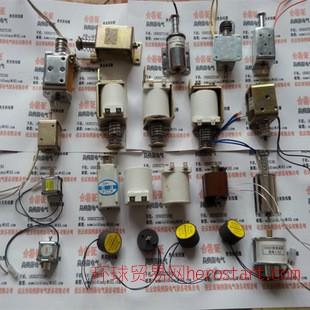 合分闸脱扣器/CT17合分闸脱扣器  额定电压220V