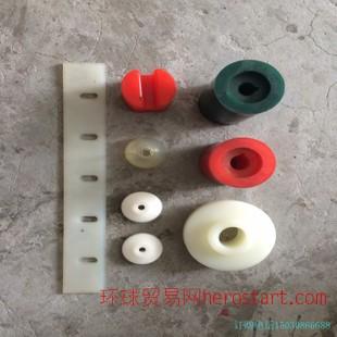 化纤机械专用聚氨酯条|聚胺脂刮板|密封件