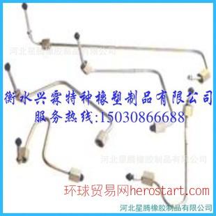 电动汽车邦迪管、液压制动管