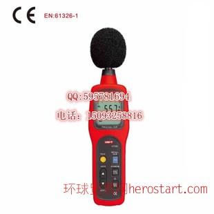优利德 声级计 UT352 噪音计 模拟信号输出、及建筑声学测量