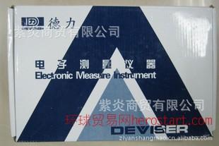 天津德力坚固型有线电视信号场强仪DS1001电视信号场强仪