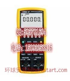 深圳胜利VICTOR 14+过程仪表校验仪胜利VC14+多功能过程校验仪