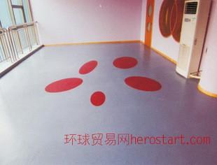 pvc弹性地板 运动场地专用