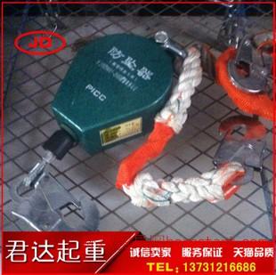 加工速差防坠器 织带式防坠器 质量保险 质量可靠