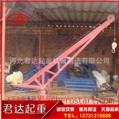 便携式方刚吊运机 室外吊运机 装修小吊机