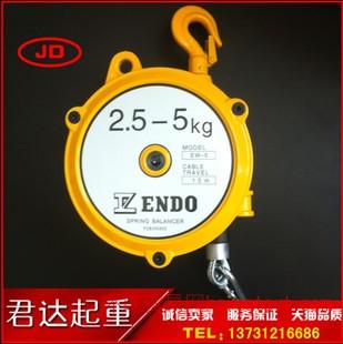 平衡器 HW1-5塔式平衡器/弹簧平衡器/拉力平衡器