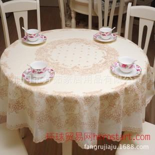 酒店圆桌布蕾丝圆贴棉防水桌布餐桌塑料桌垫免洗台布防油圆形桌