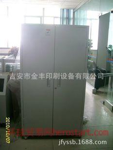 零售高温精密热风工业烘烤箱生产定制